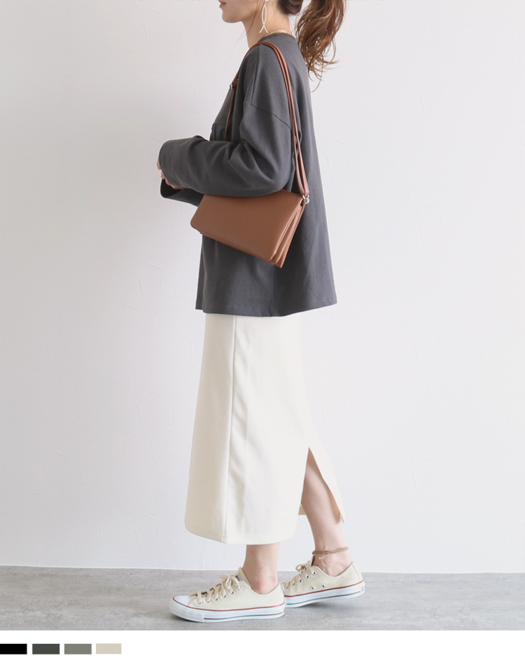 ウエストゴムリブタイトスカート