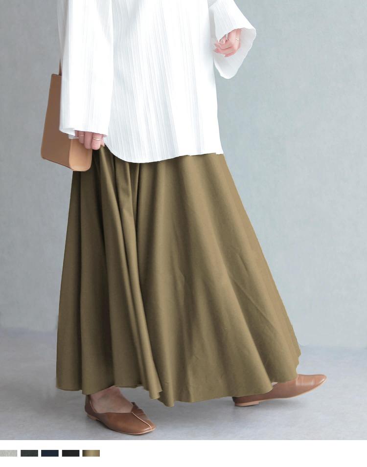 たっぷりフレア ウエストゴムロングスカート