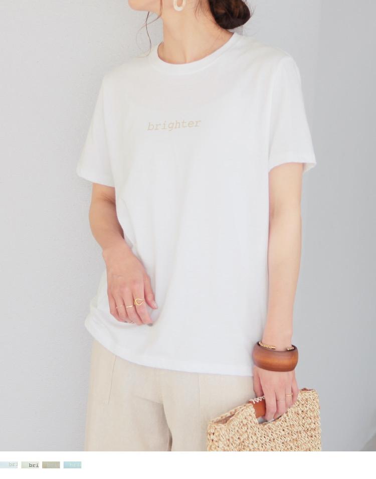 ロゴプリント半袖Tシャツ