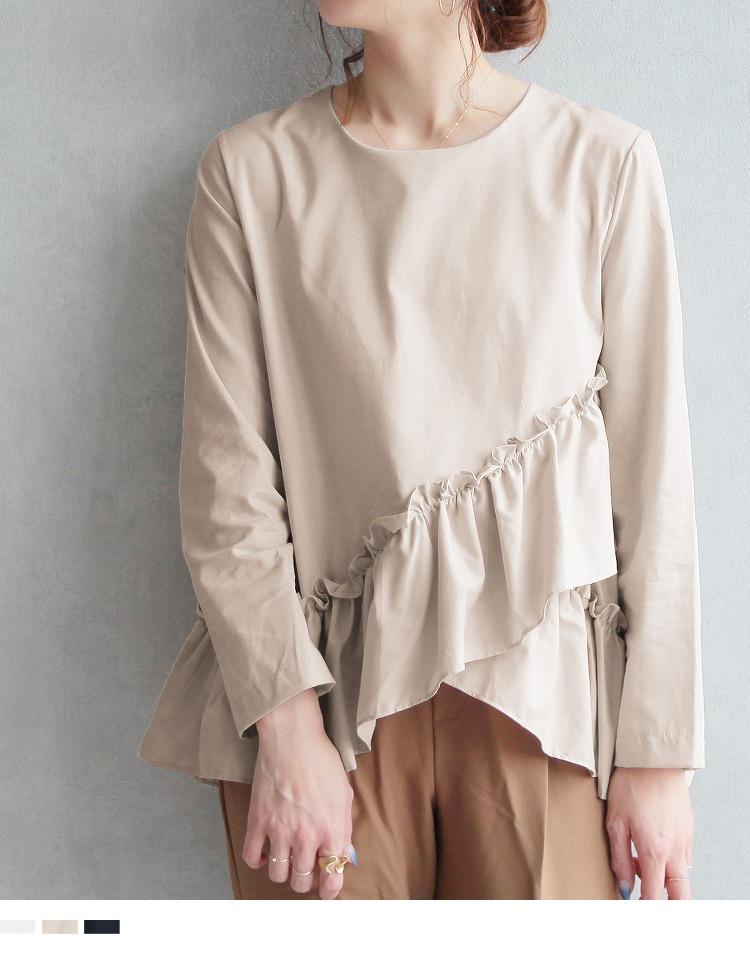 裾フリルデザインブラウス