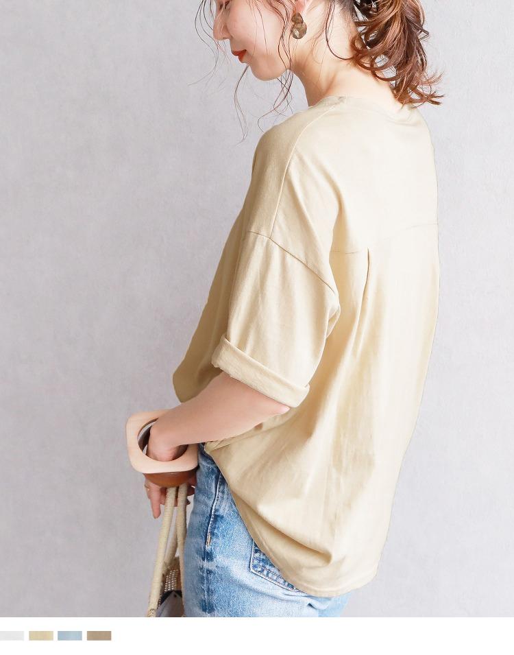バックタック半袖Tシャツ