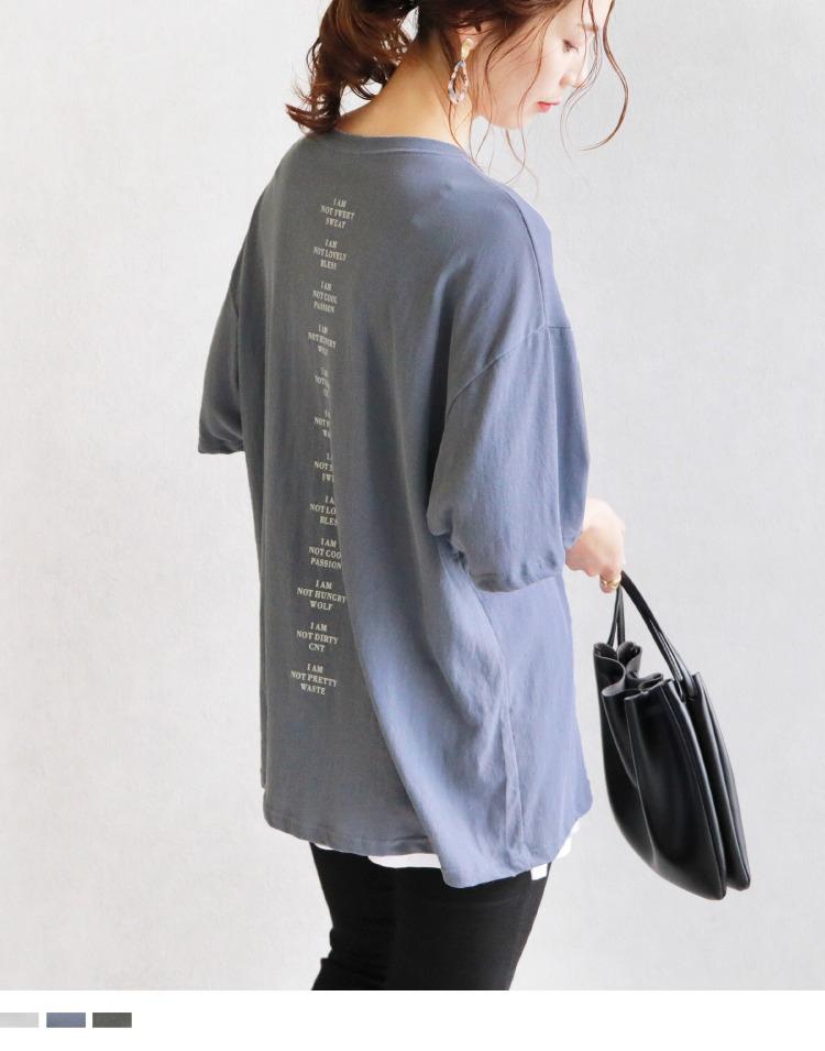ビンテージ風バックロゴプリントTシャツ