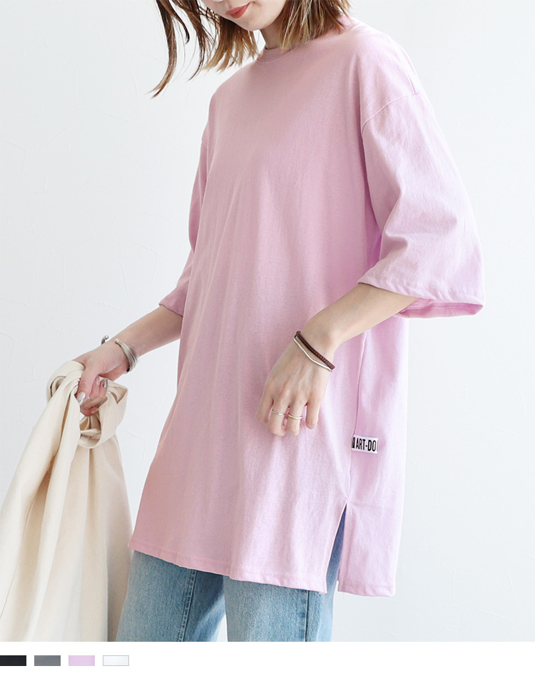 サイドラベルビッグTシャツ