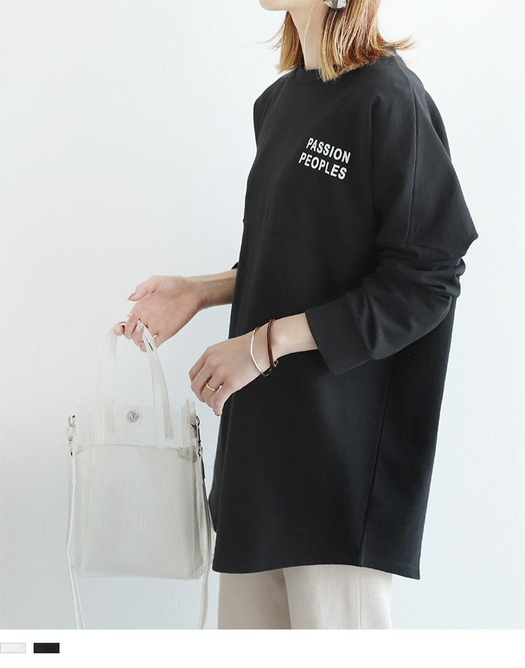 【新色追加】プリントロゴ切替ロングTシャツ