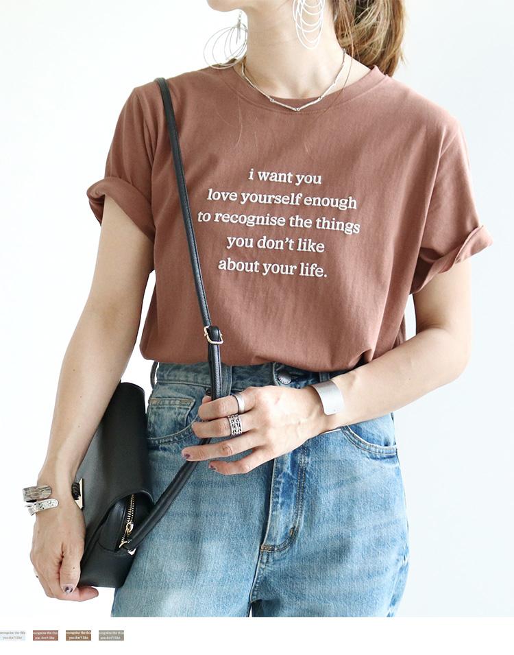 発砲プリントロゴTシャツ