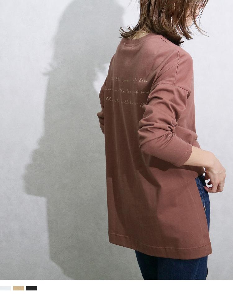 七分袖プリントロゴTシャツ