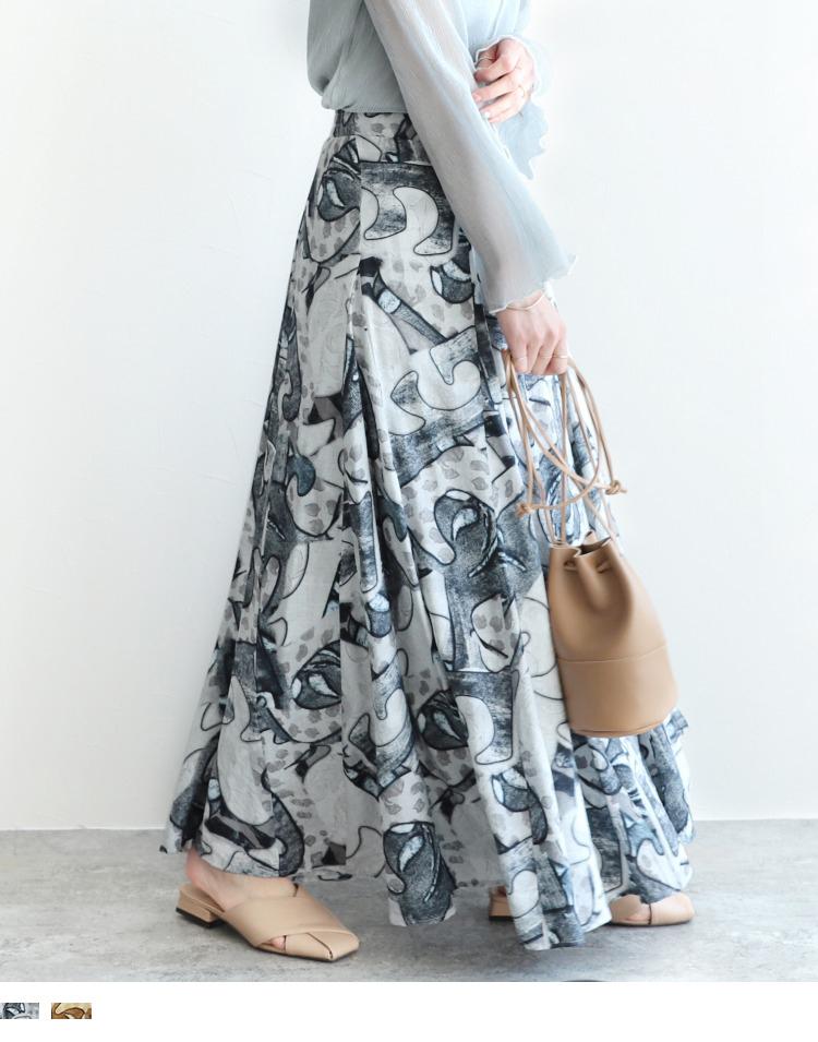 アートプリントロングスカート