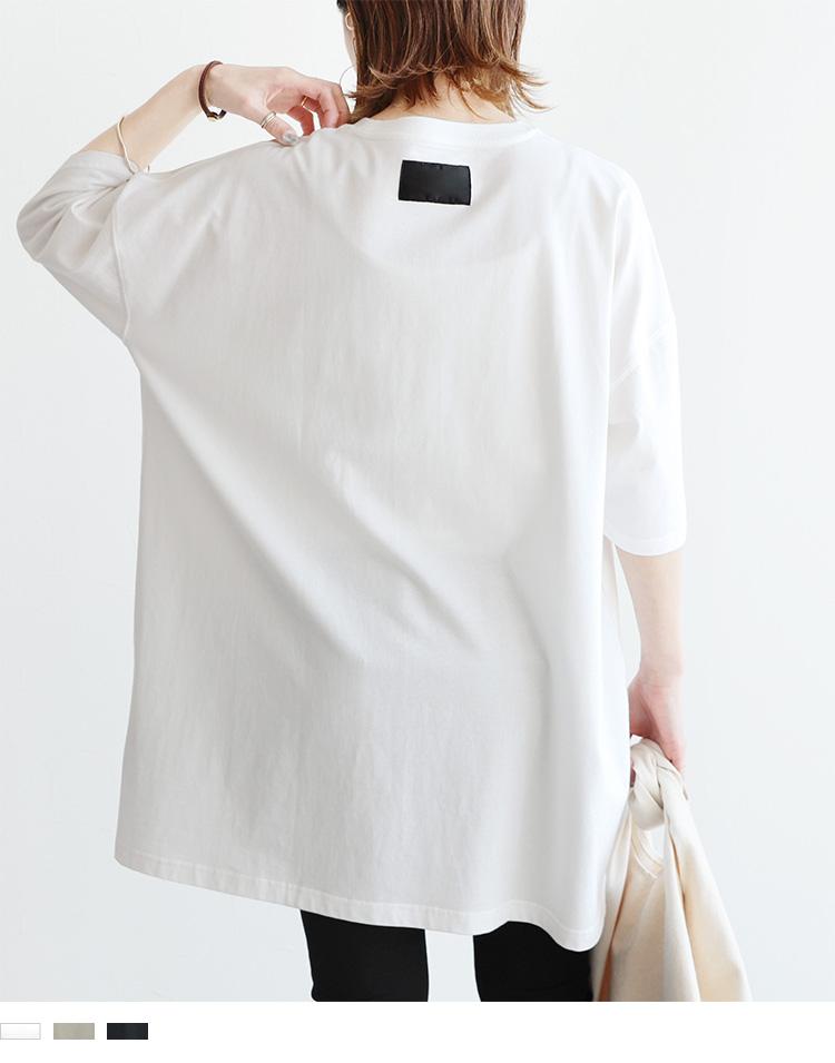 USAコットンバッグポイントビッグTシャツ