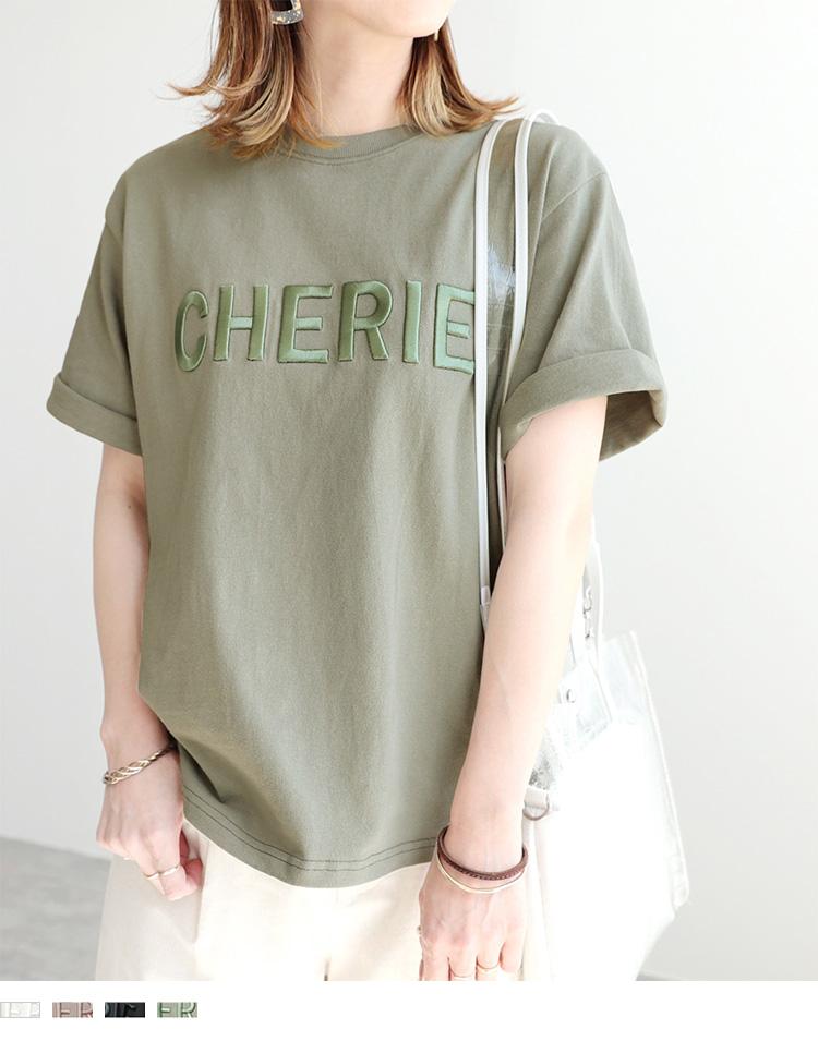 【新色追加】立体ロゴ刺繍Tシャツ