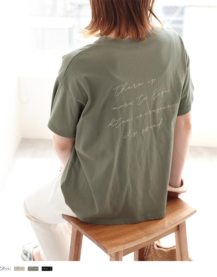 バックレタリングプリントTシャツ