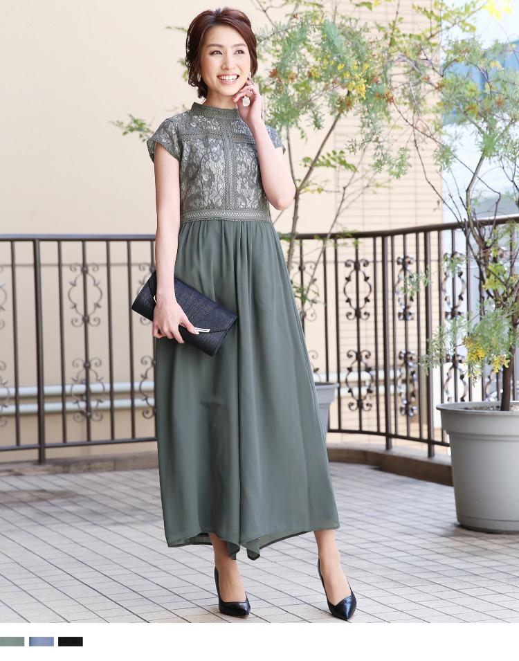 レースデザイン ワイドパンツドレス