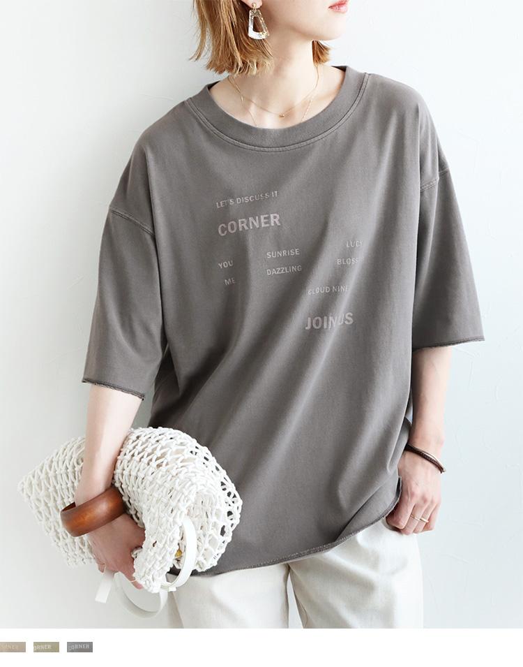ピグメント加工ロゴプリントTシャツ