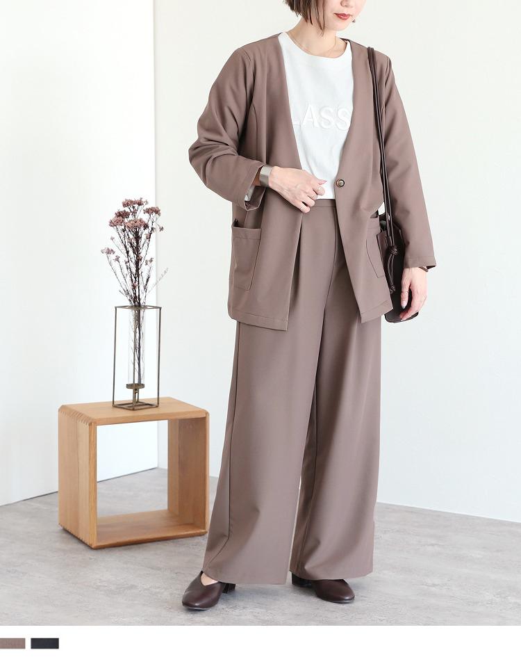 ノーカラージャケット×タックワイドパンツ