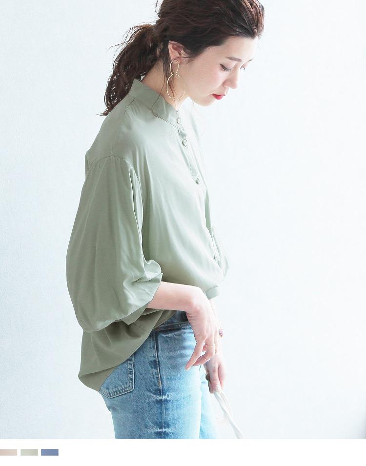 ボリューム袖バンドカラーシアーシャツ