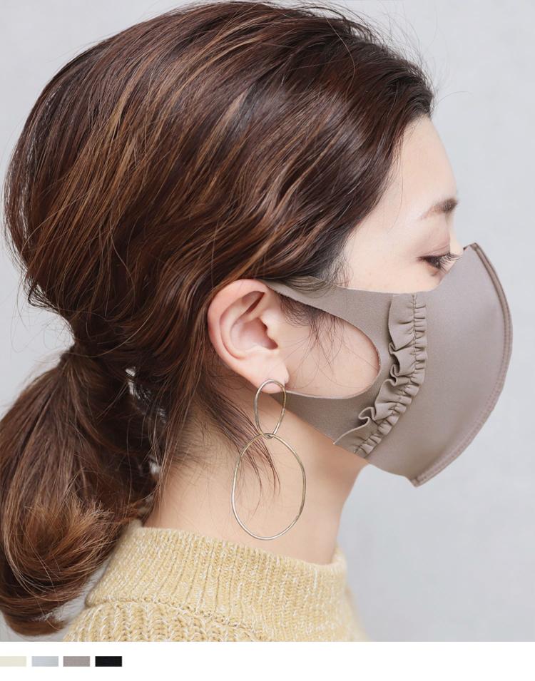 日本製 フリルマスク