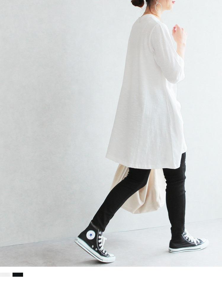 裾フレアロングカットソー