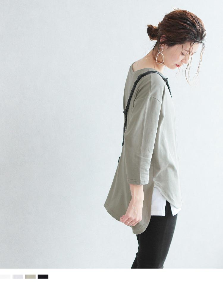 ラウンド裾七分袖カットソー
