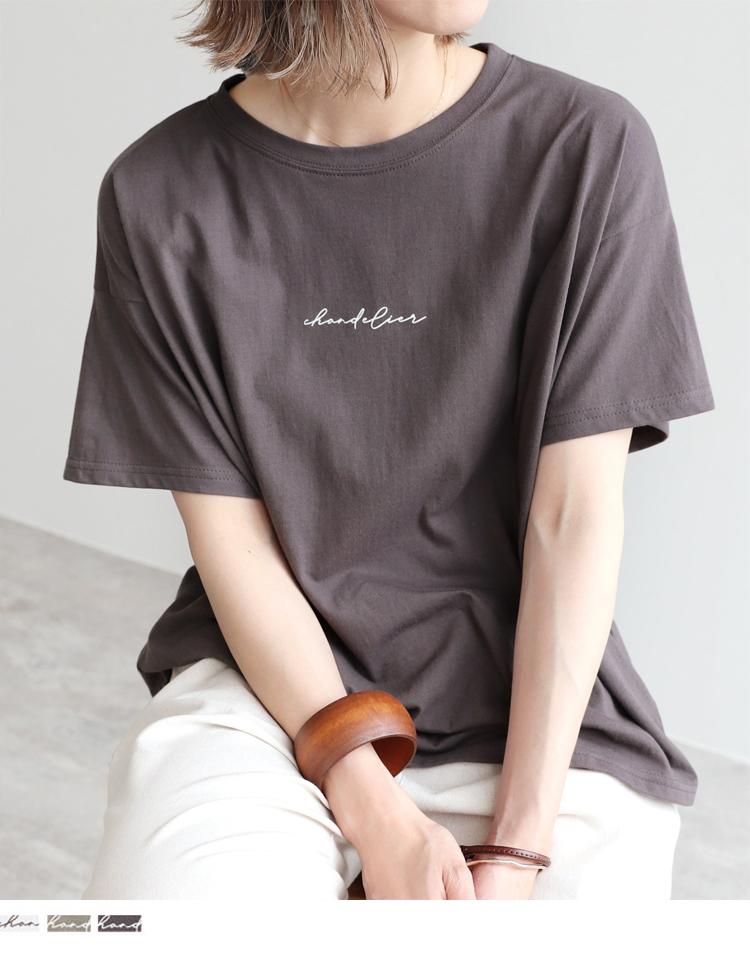 筆記体ロゴプリントTシャツ