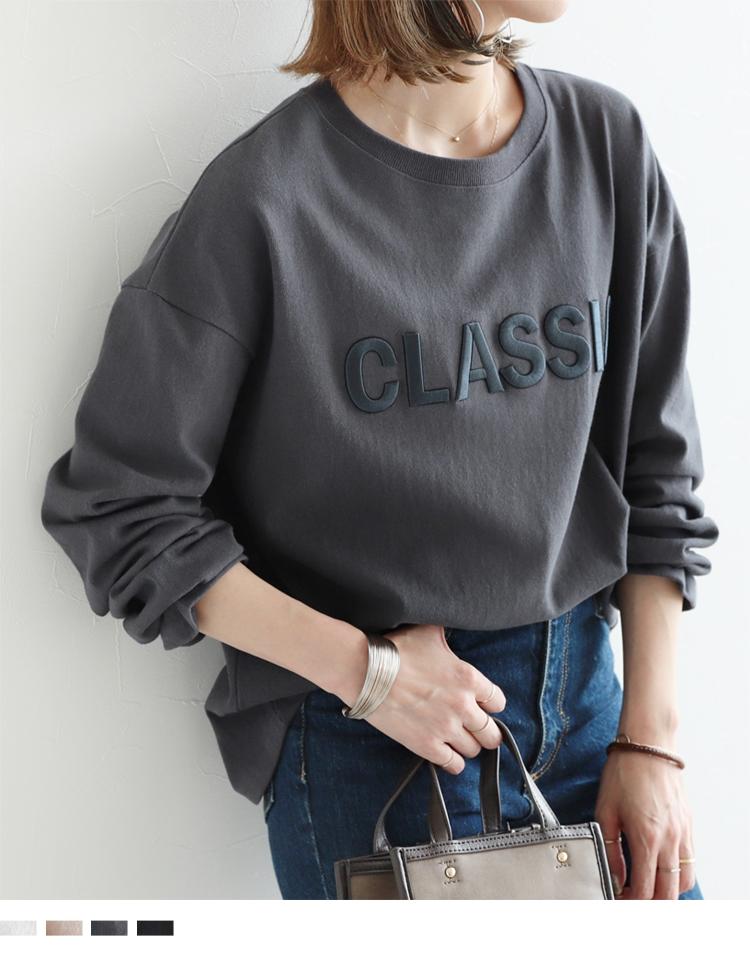 立体ロゴ刺繍ロングスリーブTシャツ