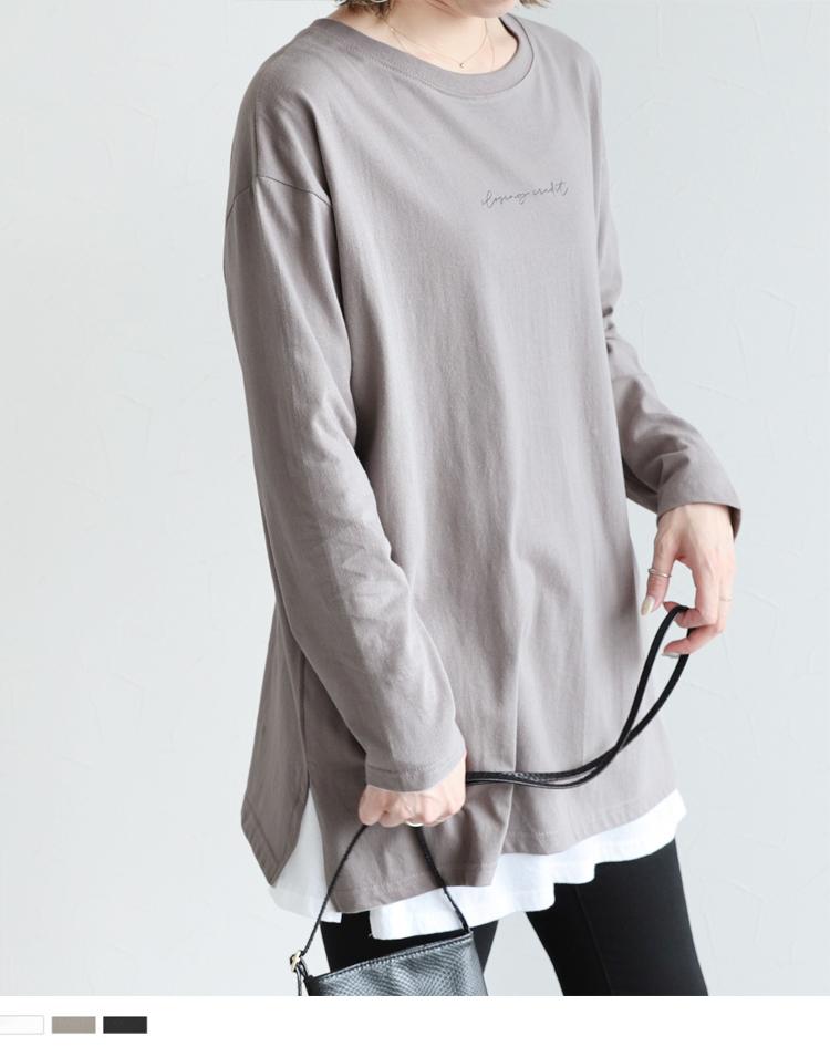 筆記体プリントロゴロングTシャツ