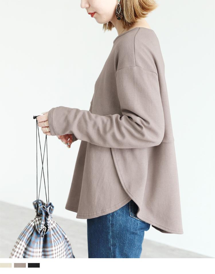サイド重ねラウンド裾フレアプルオーバー