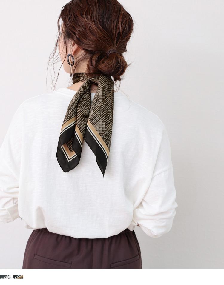 大人のチェック柄スカーフ