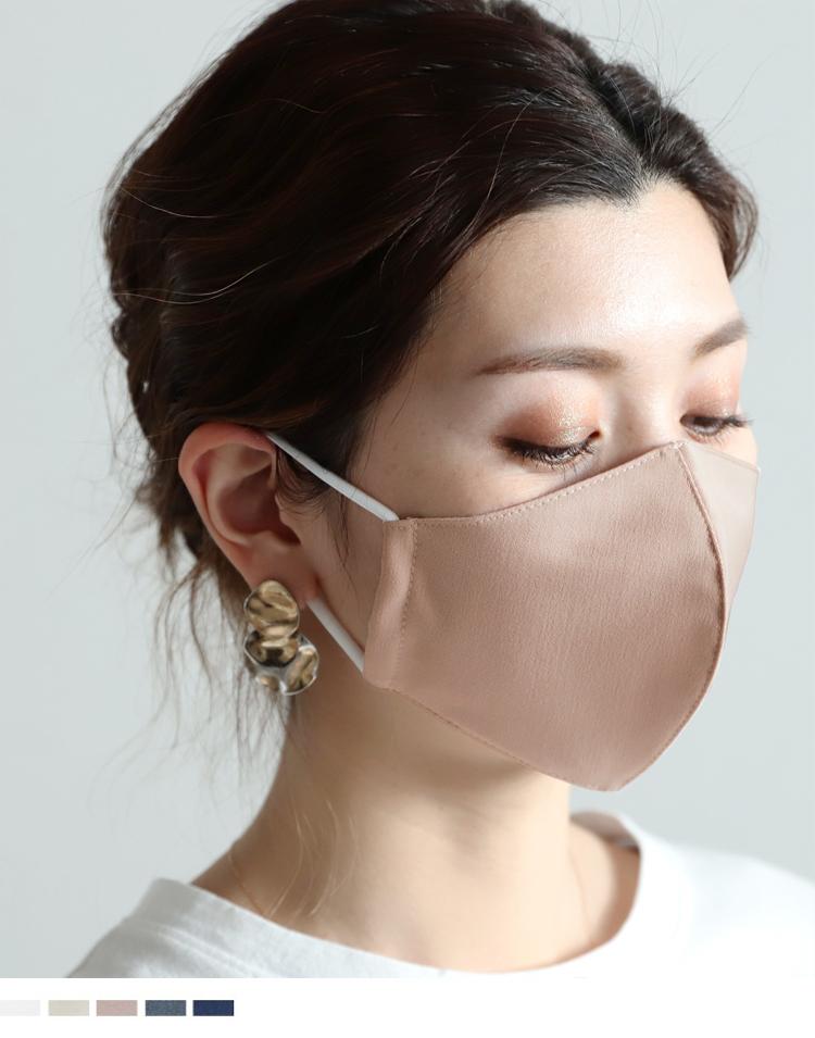 日本製 アルガンオイル配合マスク