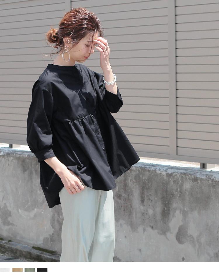 バンドカラーボリューム袖ギャザーフレアシャツ