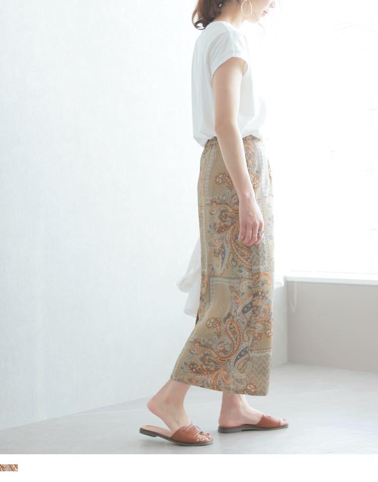 ヴィンテージサテンペイズリー柄スカート