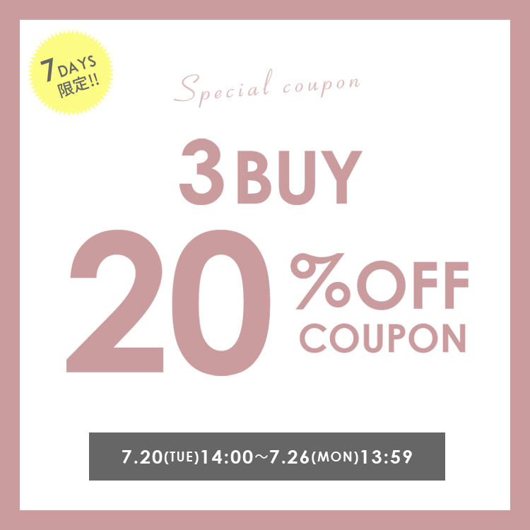 3BUY 20%OFF COUPON
